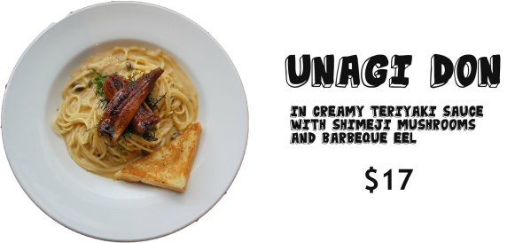 Unagi Don Shiso Tree Cafe OurTorontoLife 2